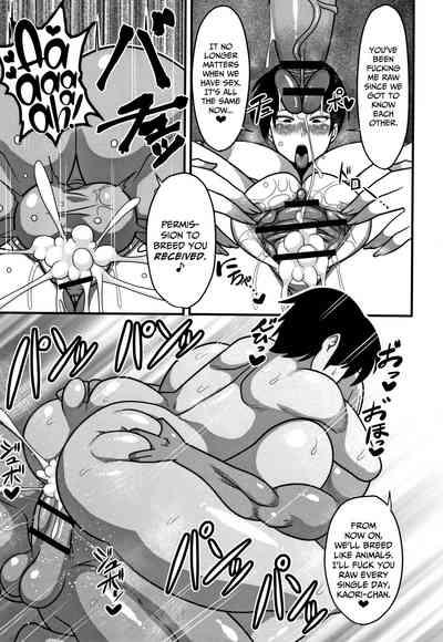 Oku-san wa Yoyakuzumi | The Missus Is Reserved 8
