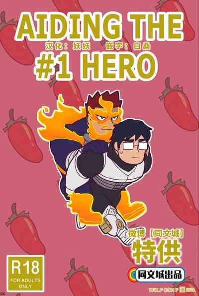 Aiding the #1 hero 0