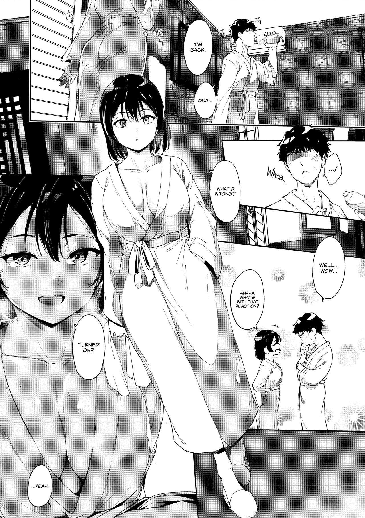 [Ringoya (Alp)] Watanabe no Kyuujitsu ~episode of Tsuki 2~ | Watanabe's Day Off ~episode of Tsuki 2~ (School Idols' Day Off Collection I) (Love Live! Sunshine!!) [English] [WataTL] 5