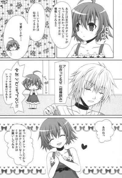 Toaru Loveho no Last Order 5