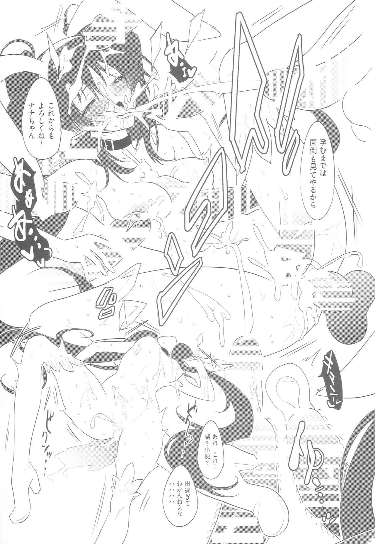 Nana Man Gald de Damasareru 23