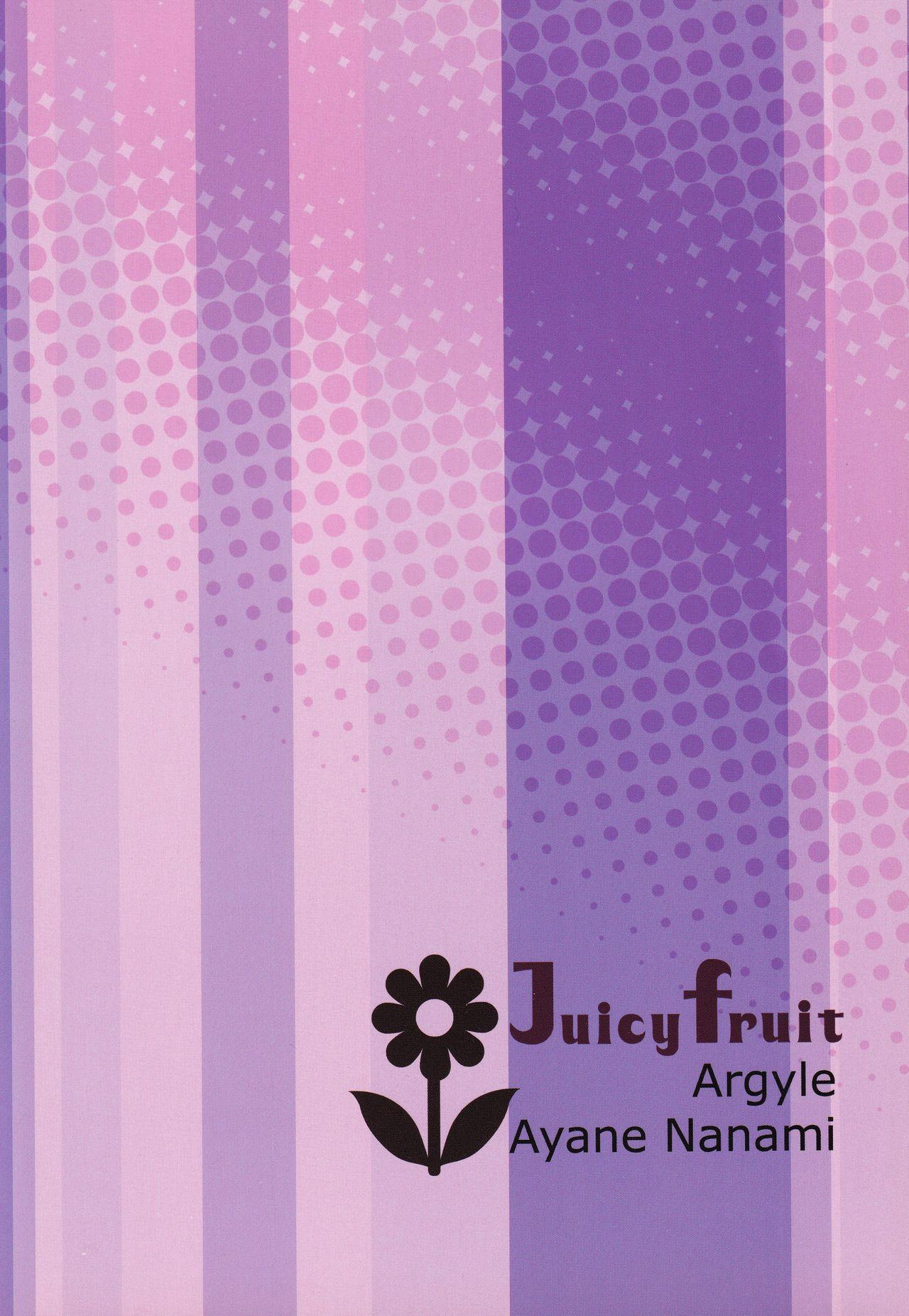 Juicy Fruit 13