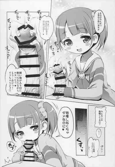 Non-chan to Loveho de Ecchi Suru Hon 2