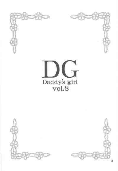 DG - Daddy's Girl Vol. 8 1