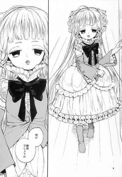 Miss Doll 4