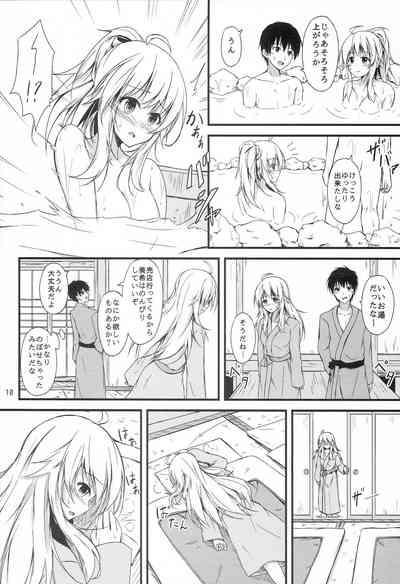 Miki to Ryokan de Deep Love 7
