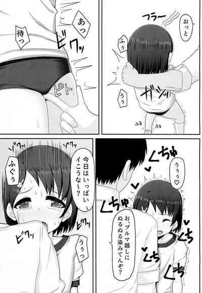 Idol Sasaki Chie 7