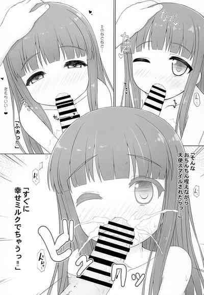 Yukimi-chan no H na Himitsu Tokkun 4