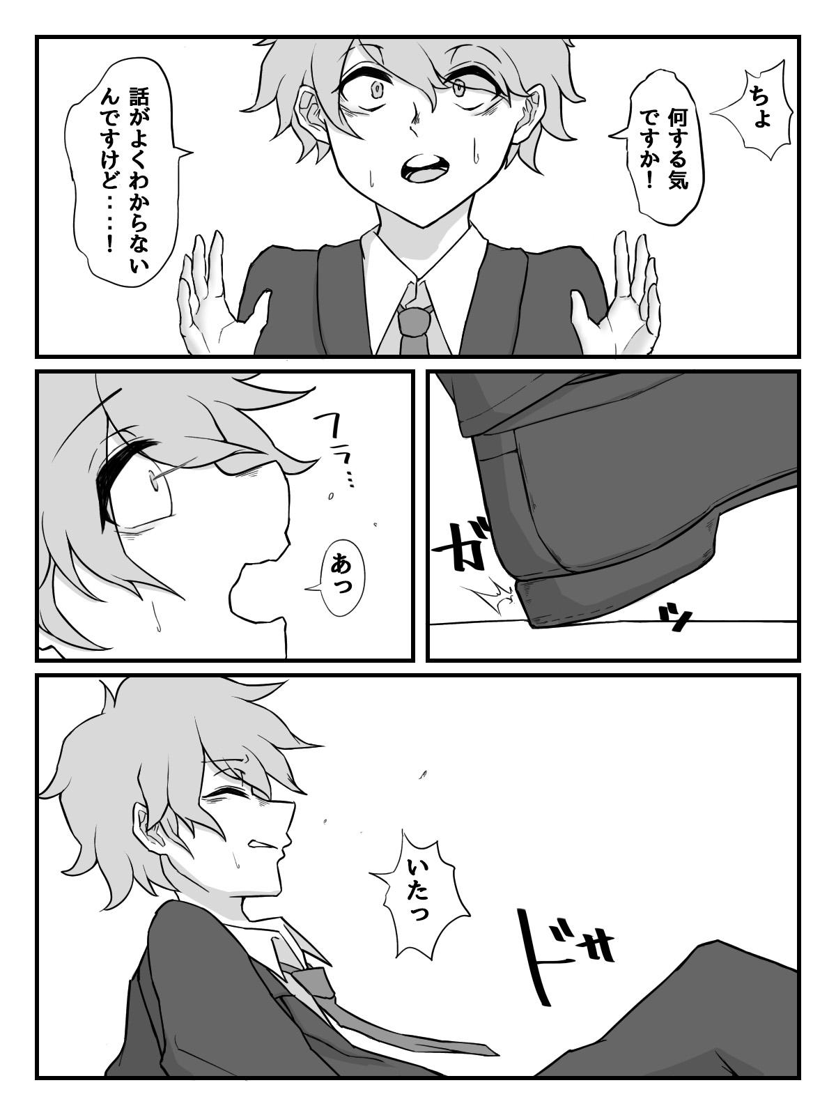 Kouhai JK ni Seigangu ni Sarechau Hanashi 15