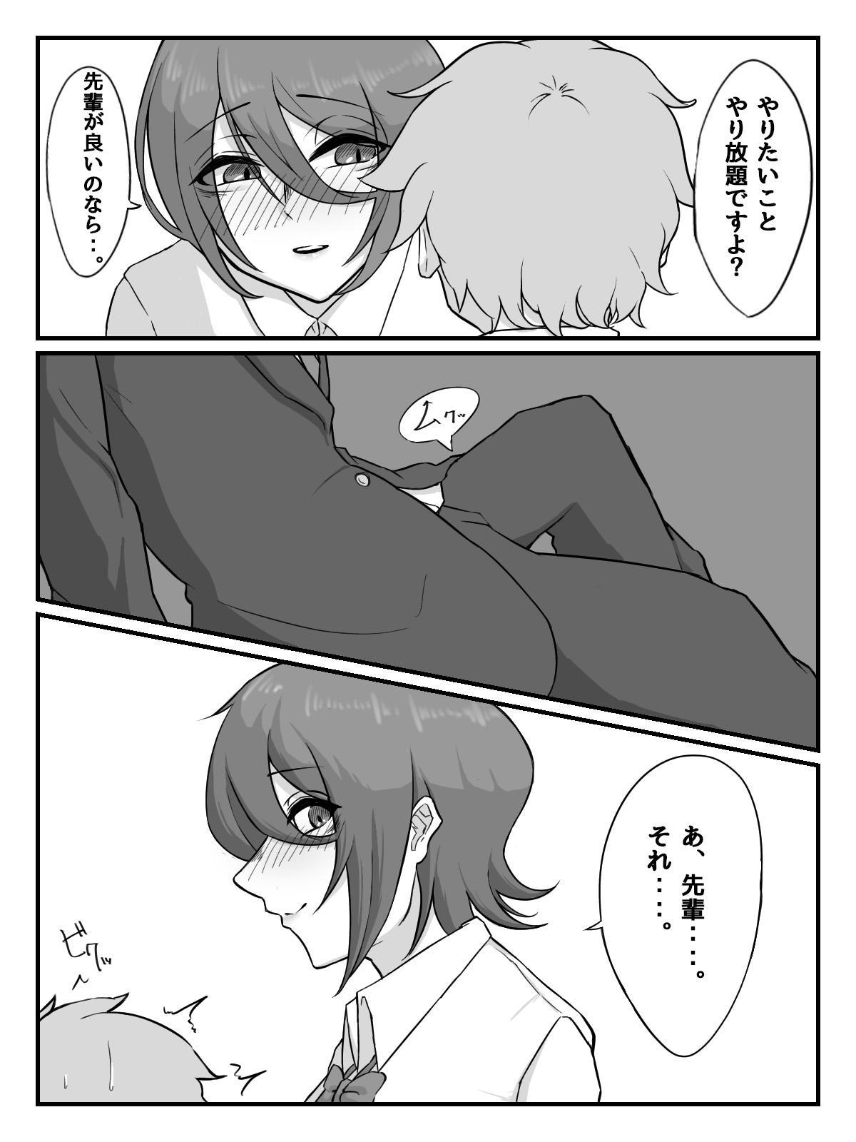 Kouhai JK ni Seigangu ni Sarechau Hanashi 17