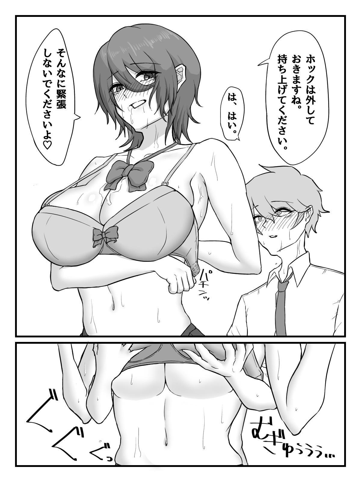 Kouhai JK ni Seigangu ni Sarechau Hanashi 30