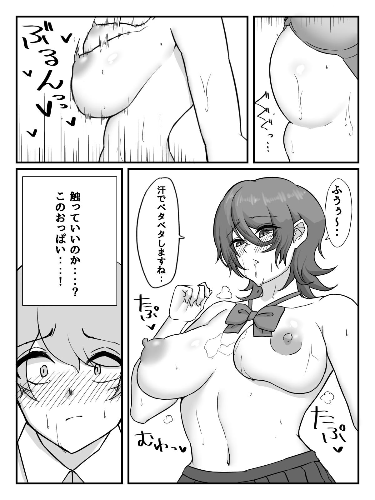Kouhai JK ni Seigangu ni Sarechau Hanashi 31