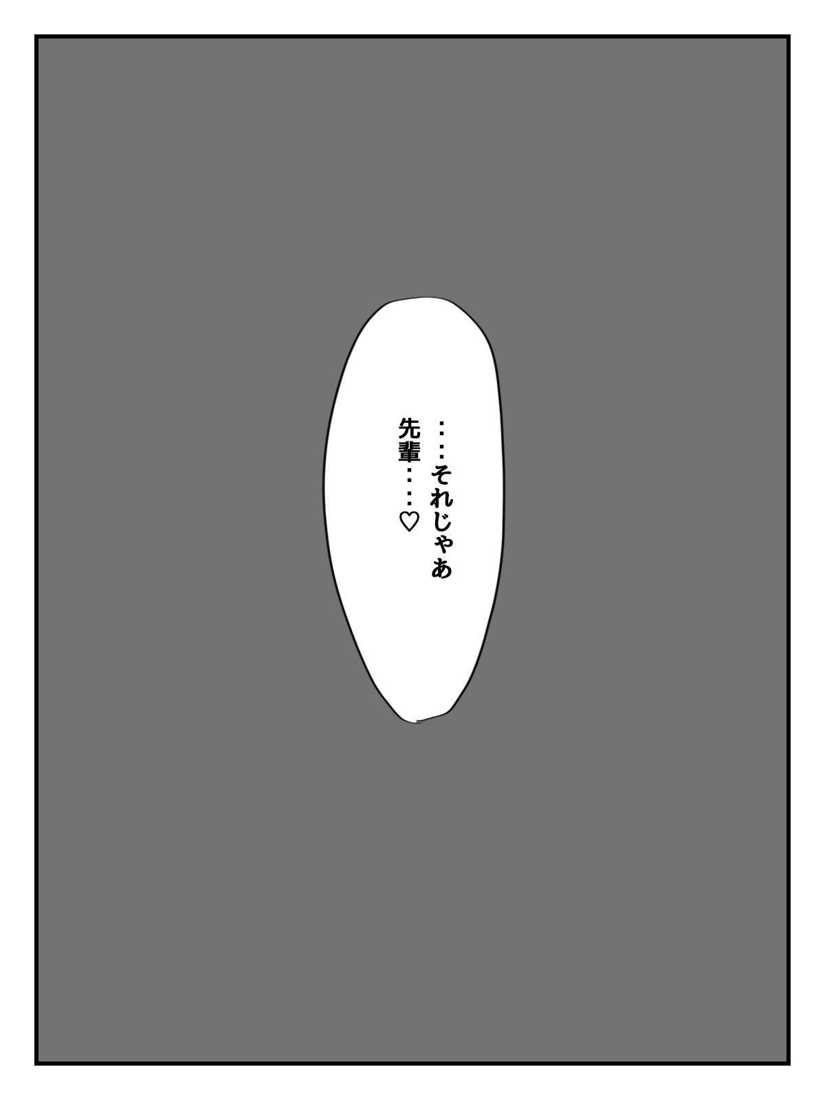 Kouhai JK ni Seigangu ni Sarechau Hanashi 38