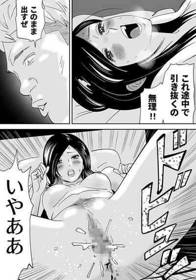 No ni Saku Hana Sono 1-6 9