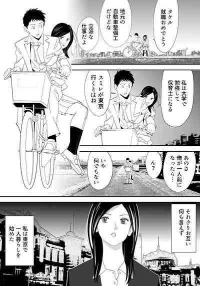 No ni Saku Hana Sono 1-6 0