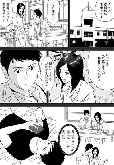 No ni Saku Hana Sono 1-6 6