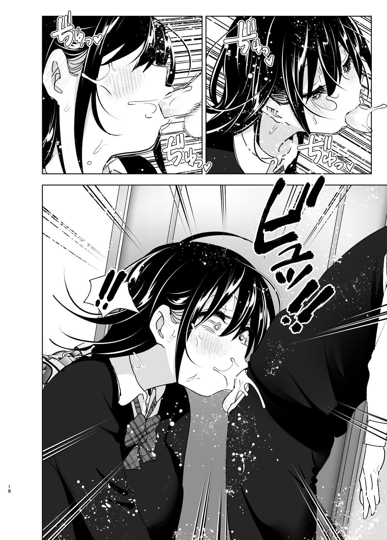 [Supe (Nakani)] Onei-chan to Guchi o Kiite Ageru Otouto no Hanashi 2 - Tales of Onei-chan Oto-to [Tamamo | GDS] [English] 16