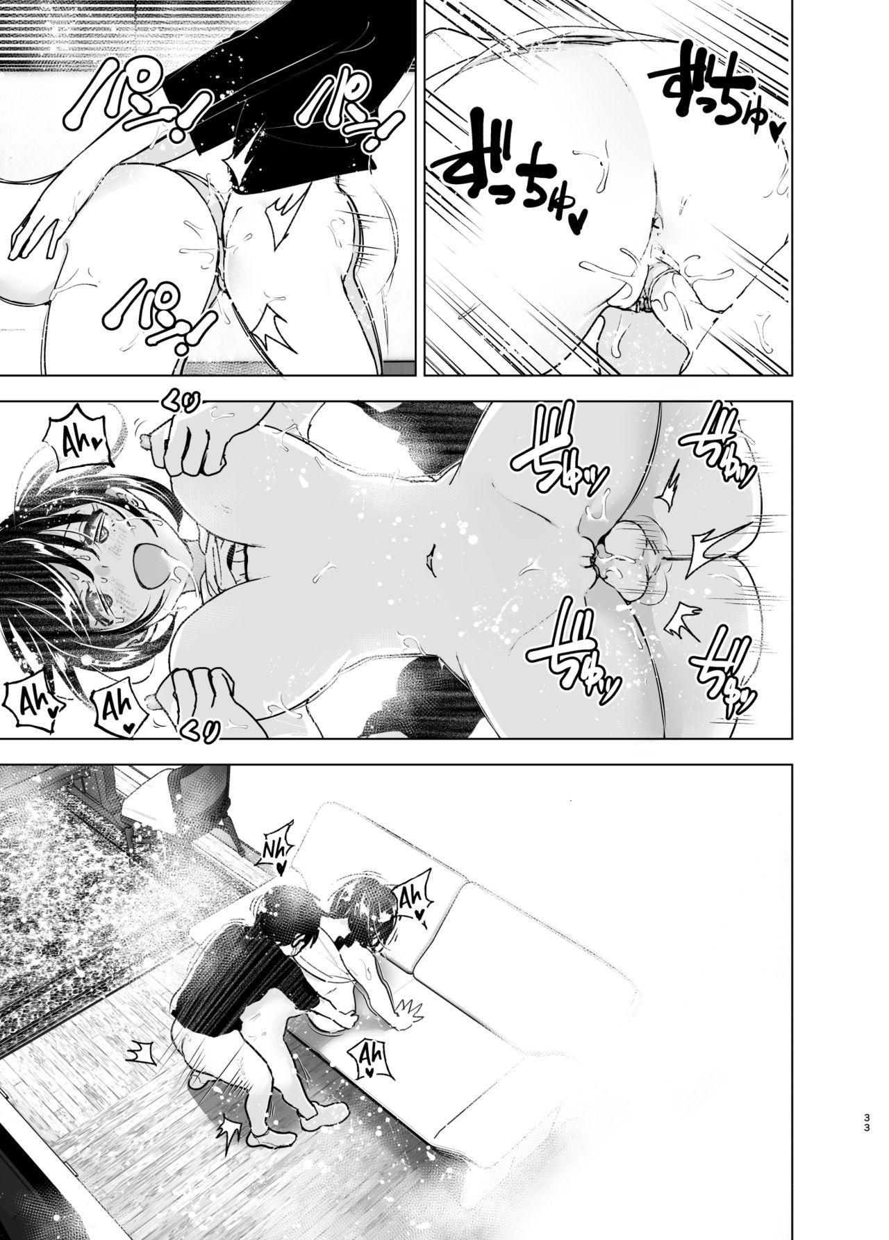 [Supe (Nakani)] Onei-chan to Guchi o Kiite Ageru Otouto no Hanashi 2 - Tales of Onei-chan Oto-to [Tamamo | GDS] [English] 31