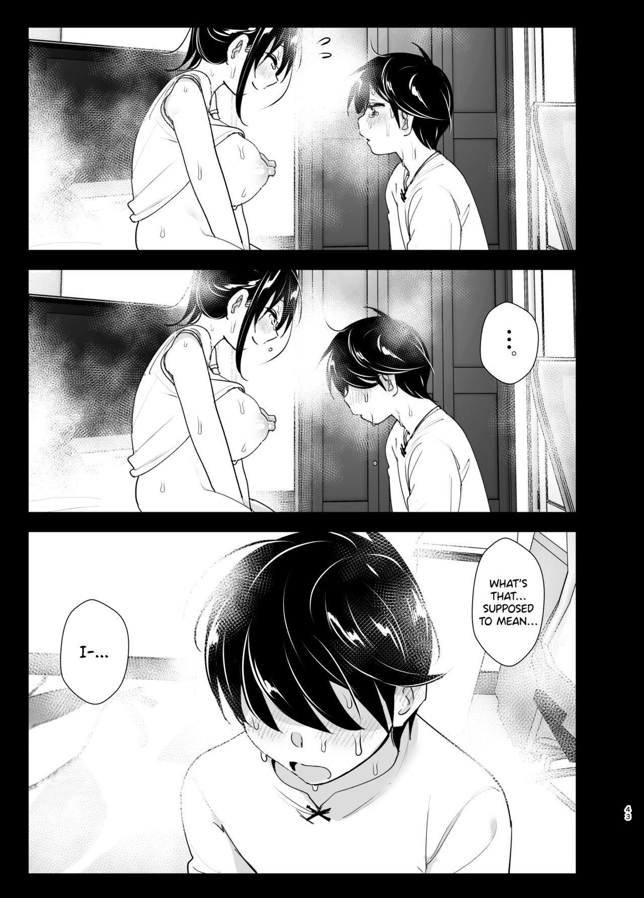 [Supe (Nakani)] Onei-chan to Guchi o Kiite Ageru Otouto no Hanashi 2 - Tales of Onei-chan Oto-to [Tamamo | GDS] [English] 41
