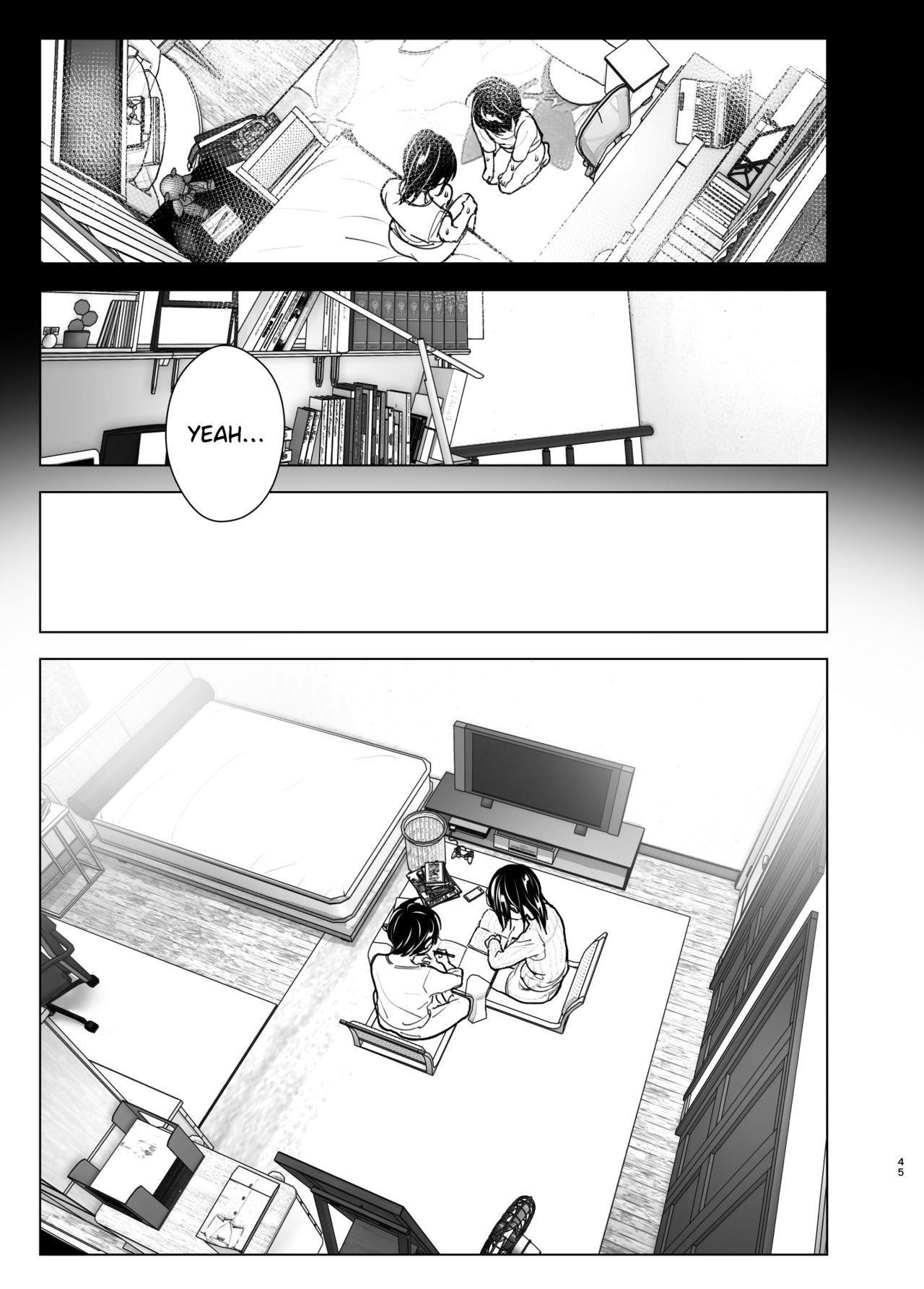 [Supe (Nakani)] Onei-chan to Guchi o Kiite Ageru Otouto no Hanashi 2 - Tales of Onei-chan Oto-to [Tamamo | GDS] [English] 43