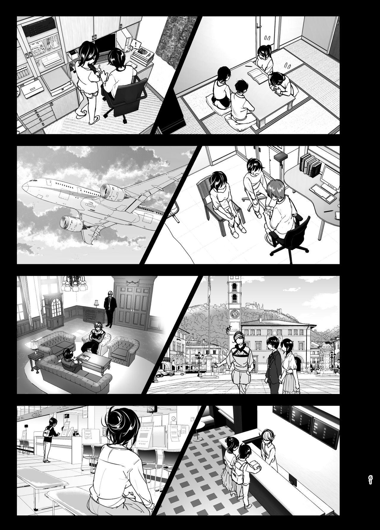 [Supe (Nakani)] Onei-chan to Guchi o Kiite Ageru Otouto no Hanashi 2 - Tales of Onei-chan Oto-to [Tamamo | GDS] [English] 59