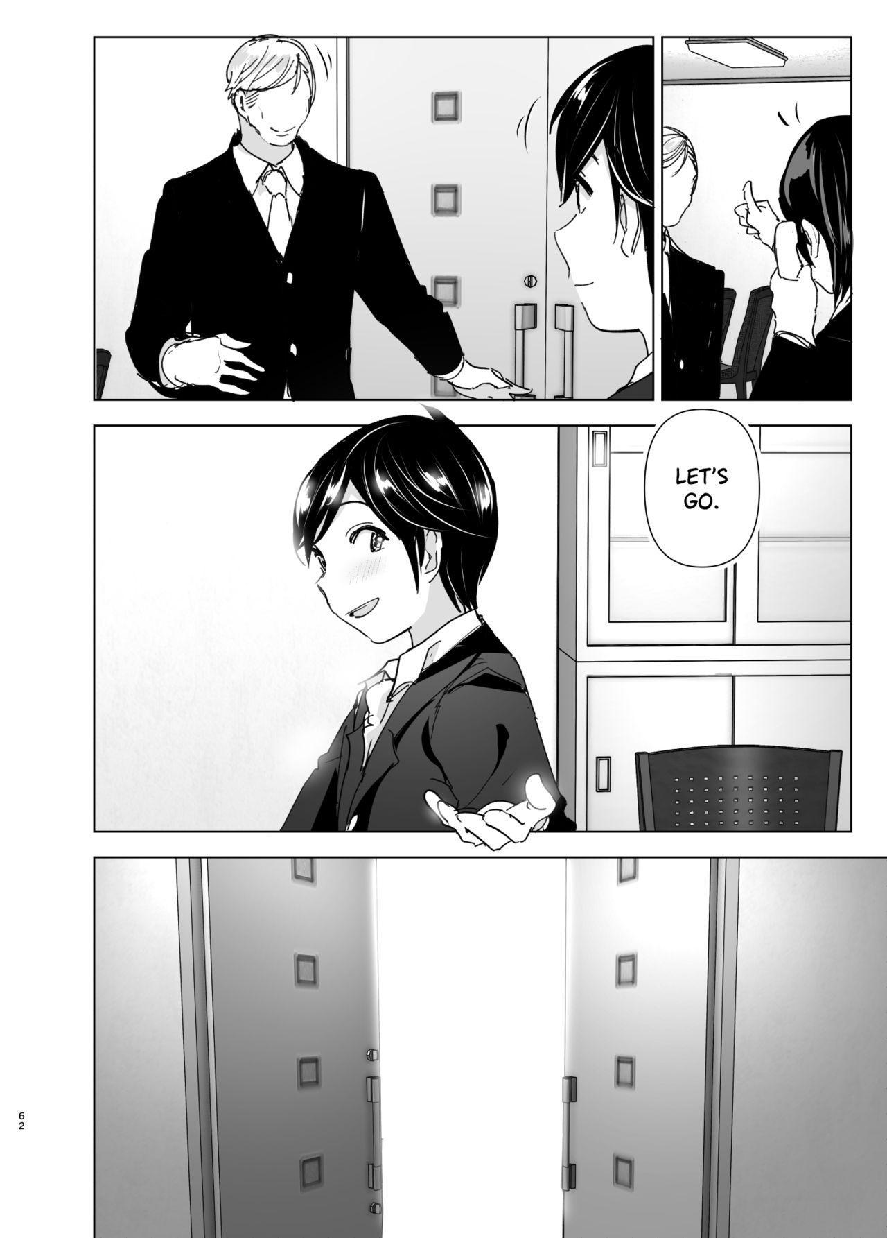 [Supe (Nakani)] Onei-chan to Guchi o Kiite Ageru Otouto no Hanashi 2 - Tales of Onei-chan Oto-to [Tamamo | GDS] [English] 60