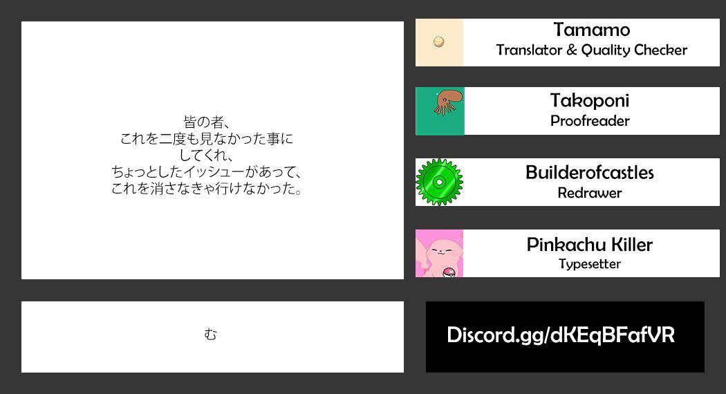 [Supe (Nakani)] Onei-chan to Guchi o Kiite Ageru Otouto no Hanashi 2 - Tales of Onei-chan Oto-to [Tamamo | GDS] [English] 63