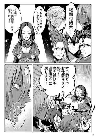 Gozen Sanji no Showdown 2