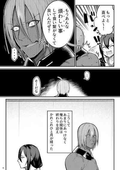 Gozen Sanji no Showdown 3