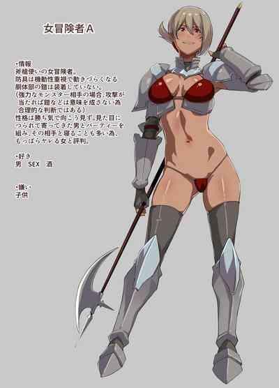 Female Adventurer A x Goblin 1