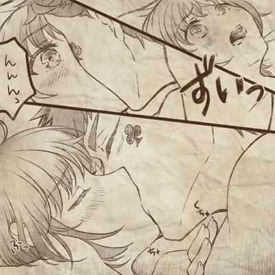 Ikenai Kantokusei To Himitsu No Renshuu No Oekaki 7