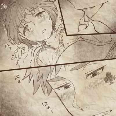 Ikenai Kantokusei To Himitsu No Renshuu No Oekaki 8
