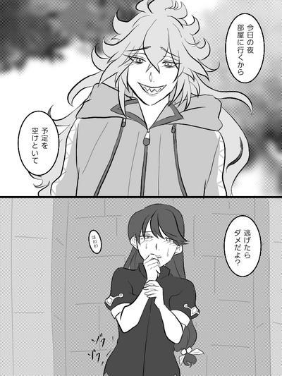 Tousoubun no Daishou 1