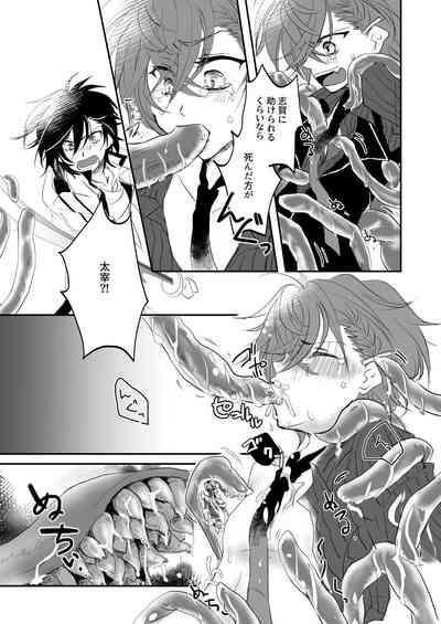 Shokushu Heya Ni Tojikome Raremashite 5