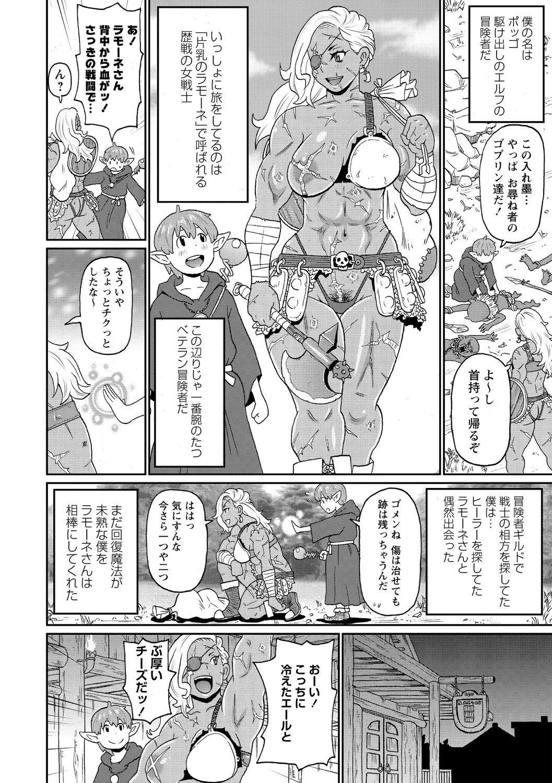 Nikuana Full Package 9