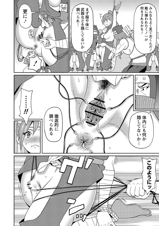 Nikuana Full Package 111