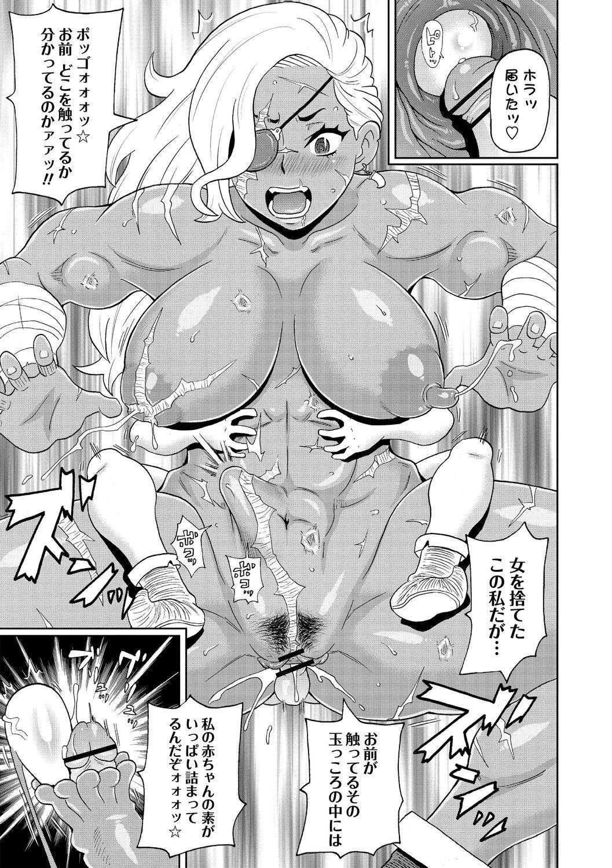 Nikuana Full Package 28