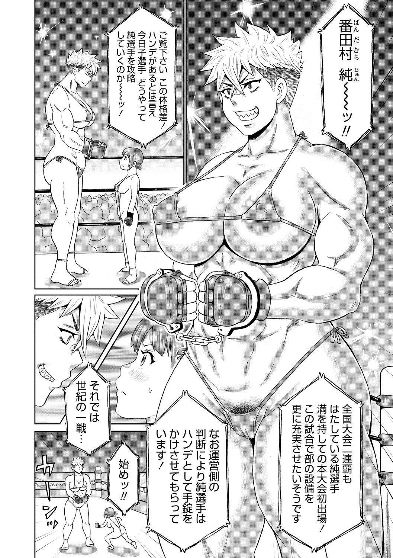 Nikuana Full Package 59