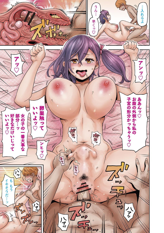 Nikuana Full Package 6