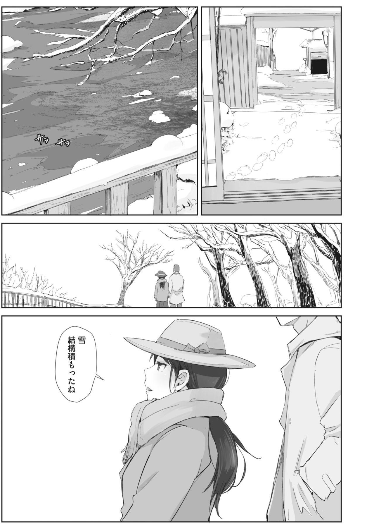Kawa no Tsumetasa wa Haru no Otozure 1-4 106