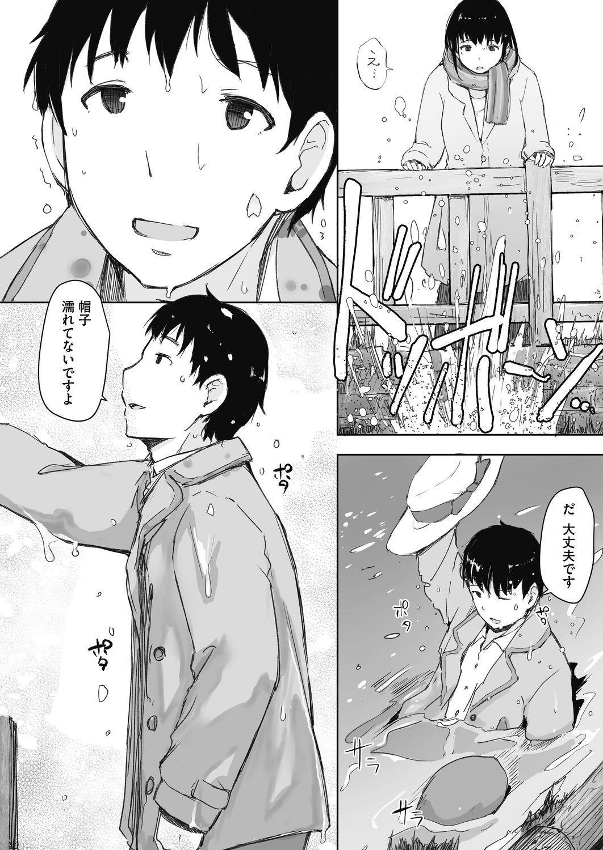 Kawa no Tsumetasa wa Haru no Otozure 1-4 1