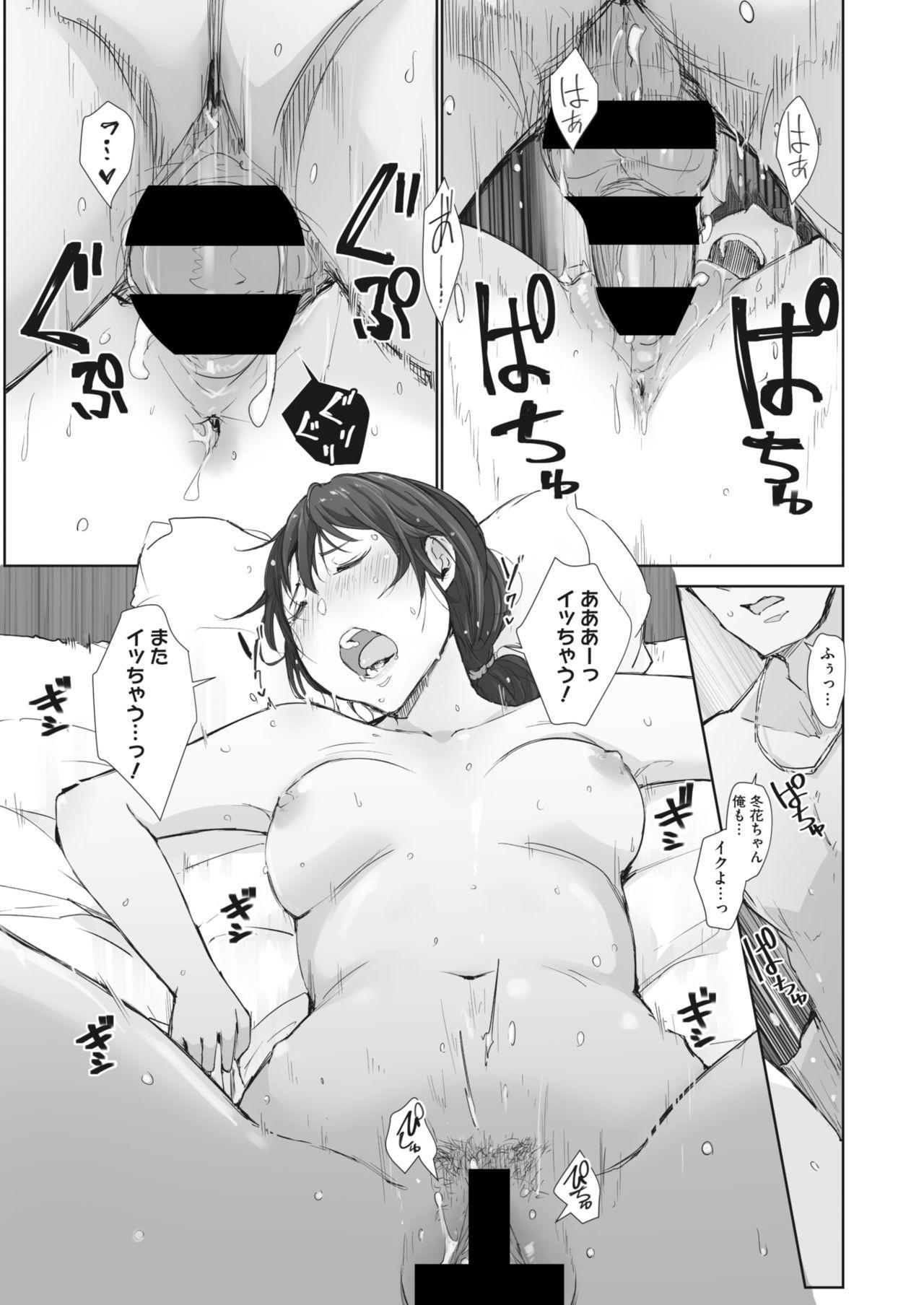 Kawa no Tsumetasa wa Haru no Otozure 1-4 92