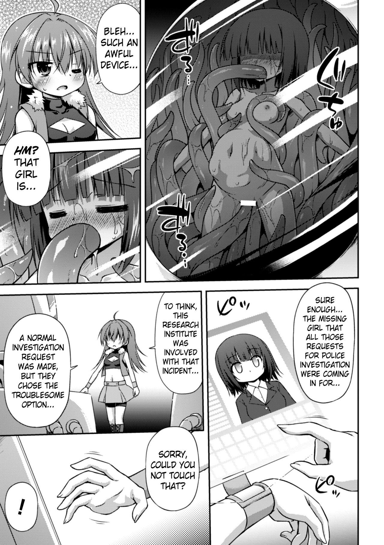 This World is all Tentacles   Konoyo wa Subete Tentacle! 6