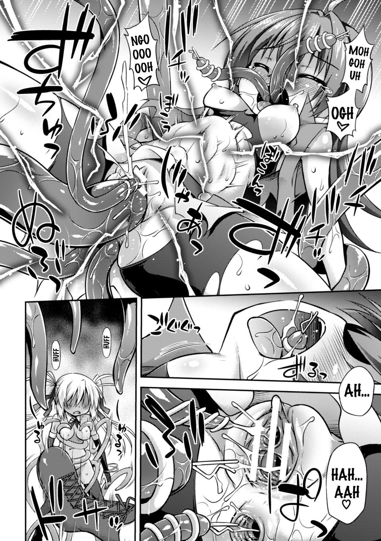 This World is all Tentacles   Konoyo wa Subete Tentacle! 77