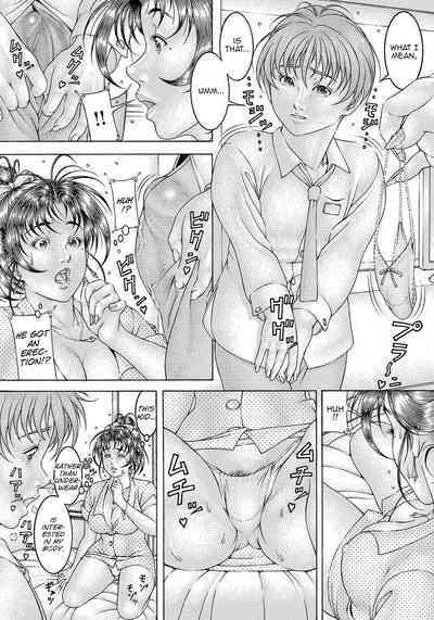 Mama's punishment Mama no Oshioki 1