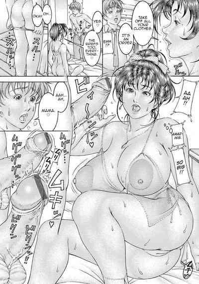 Mama's punishment Mama no Oshioki 3