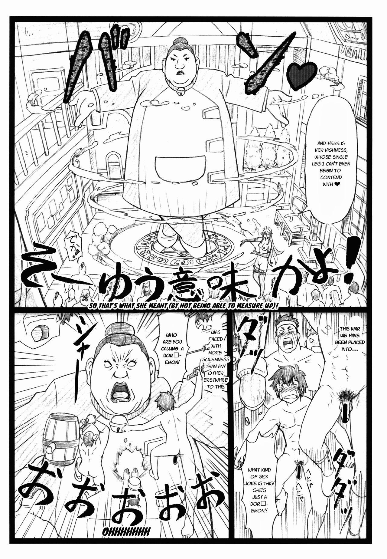 Majisuba 28