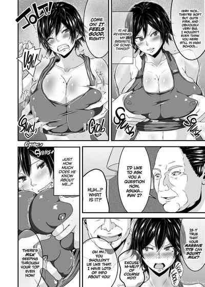 Asuka-ppai!! 7