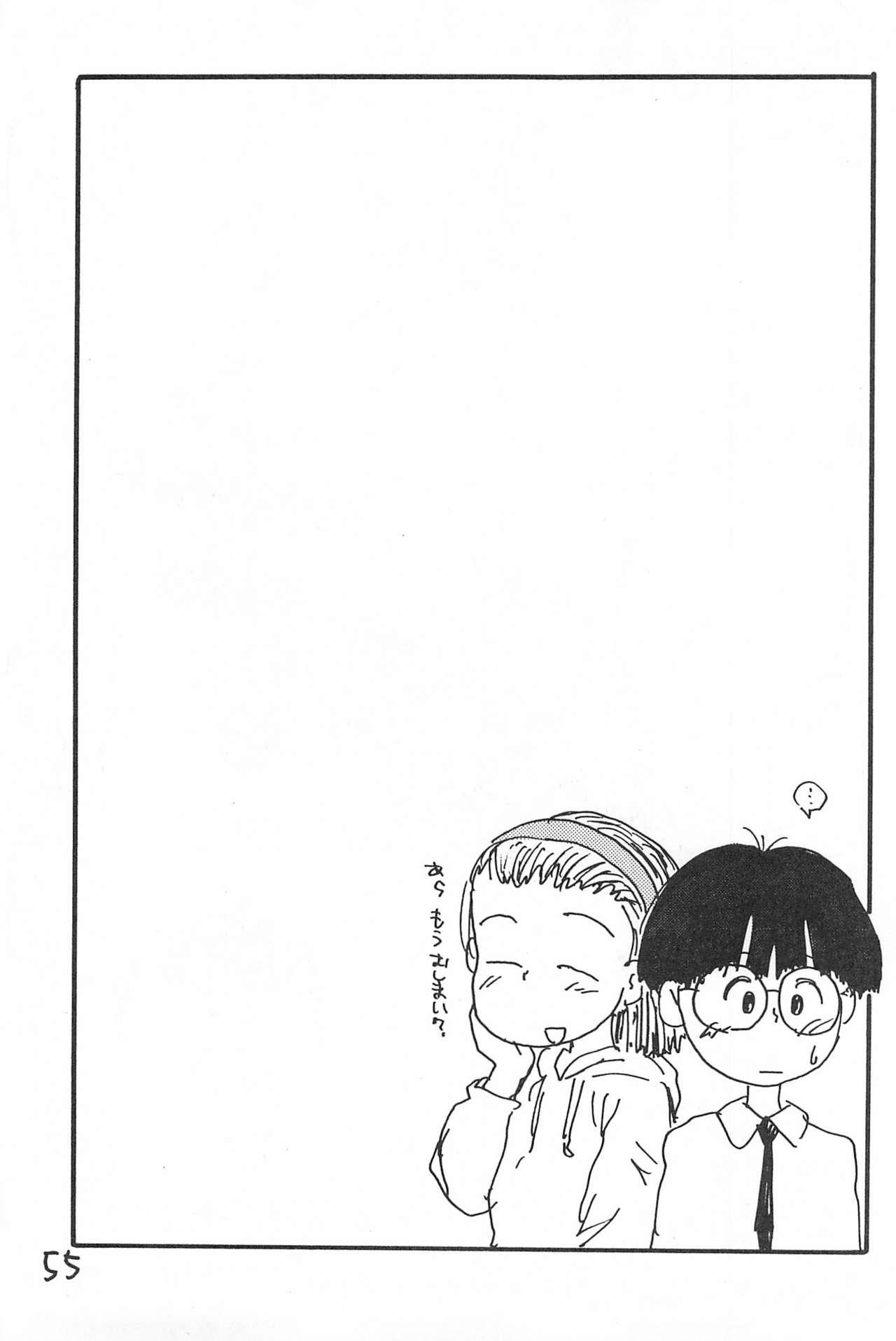 Degarashi Azuki-chan 54