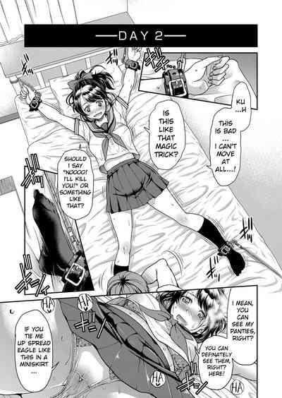 No Shibari No Life 4